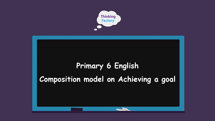 p6 Composition model on Achieving a goal